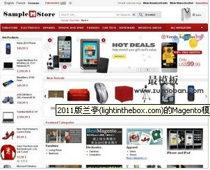 2011版兰亭(lightinthebox.com